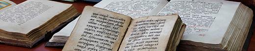 Душеполезные православные книги