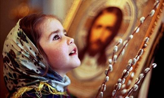 Православный ли ты?
