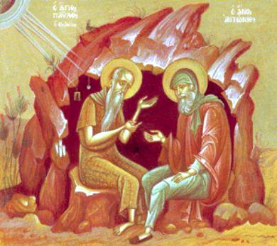 Преподобные Антоний и Павел