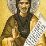 Молитва Ефрема Сирина: как читать ее дома и в храме?