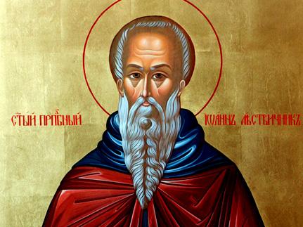 Святой преподобный Иоанн Лествичник