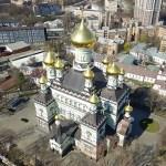 Свято-Покровский монастырь (Киев)