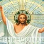 Важные изменения: домашние молитвы Светлой Седмицы и подготовка к Причастию