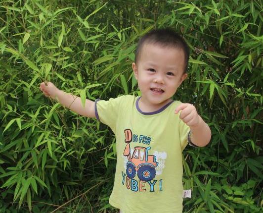 thumbnail_Qin Mu Yuan_updated photo 1_date unknown