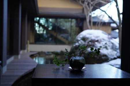 蔵王 竹泉荘 Mt.Zao Onsen Resort & Spa (HAPPY HOUR)