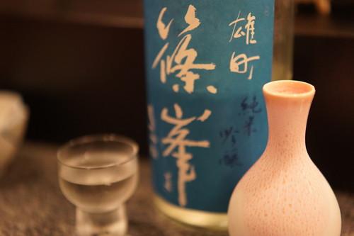 銀座 日本酒とおばんざい 銀座 魚勝