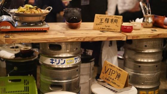 赤坂 コスパ衝撃の霜降り和牛鍋とワイン居酒屋「コンロ家」