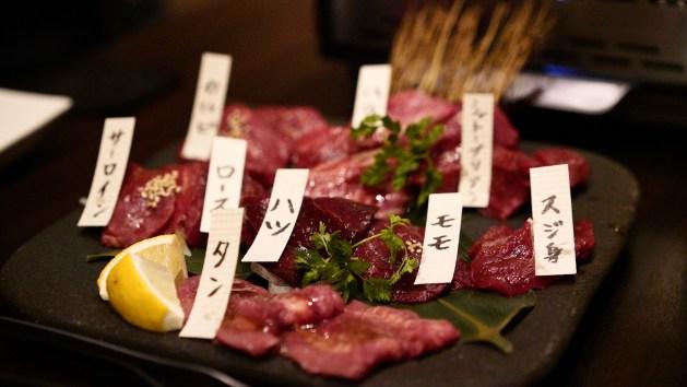 恵比寿 絶品馬肉が食べられる「Whim」