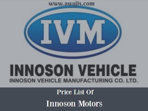 cost of innoson motors
