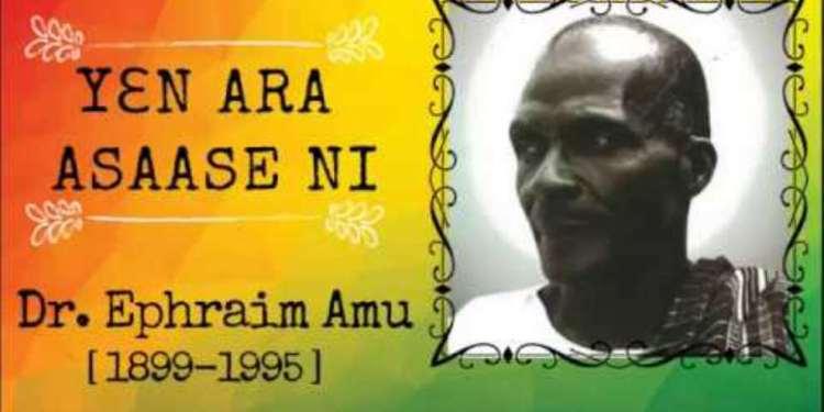 Ephraim Amu
