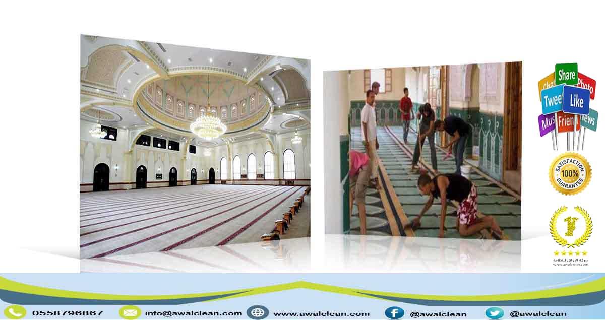 عمال ينظفون مسجد