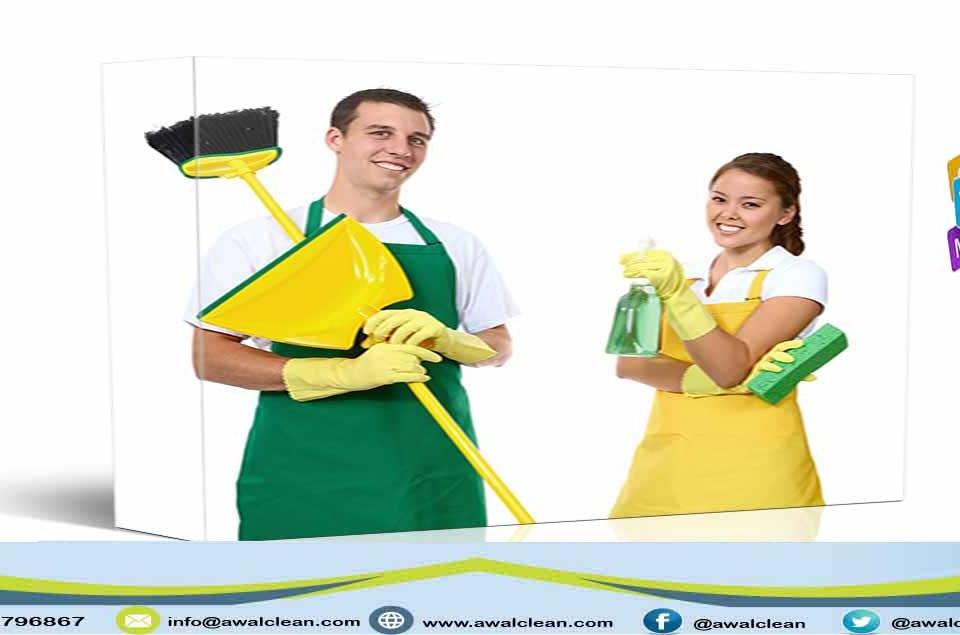 عمالة تنظيف شقق