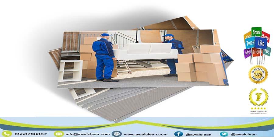 Furniture transfer company in Riyadh