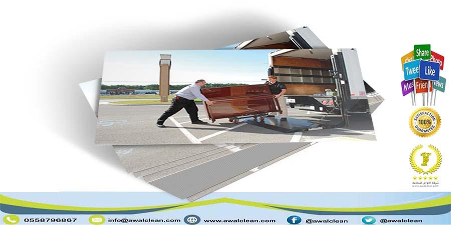 عمال شركة نقل عفش شمال الرياض