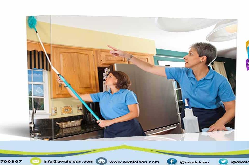 خادمات تنظيف