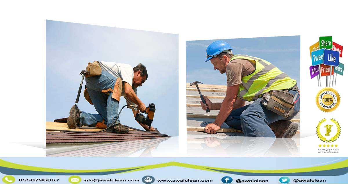 عمال عزل اسطح