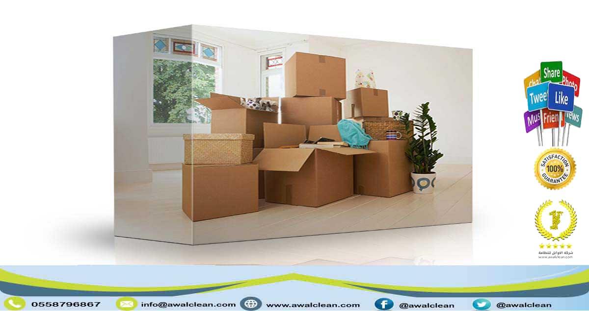 The best furniture transfer company in Riyadh