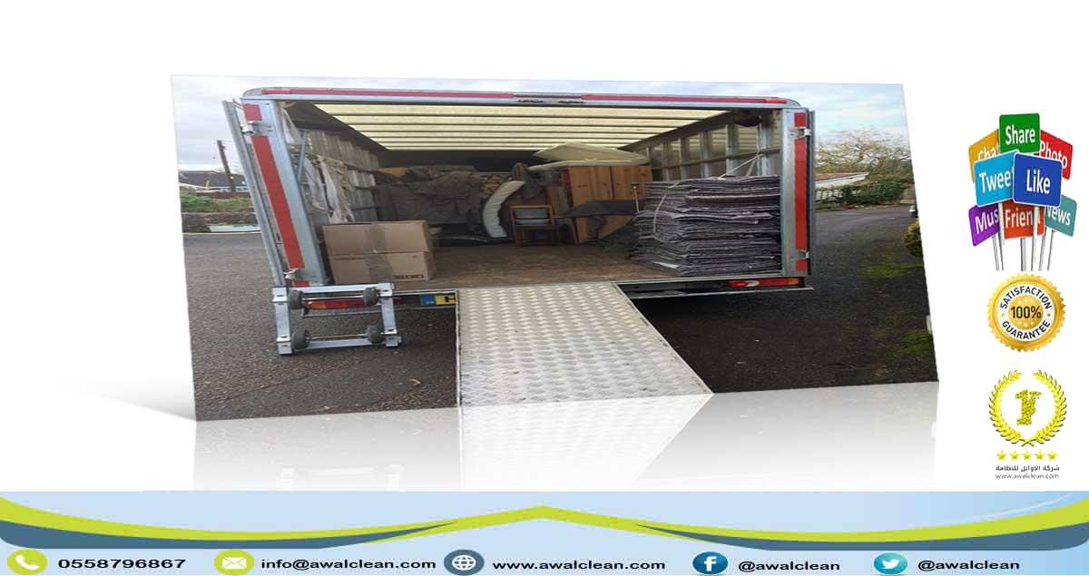 شاحنة نقل اثاث من الداخل