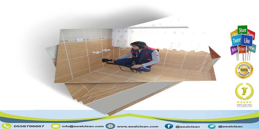 فني شركة كشف تسربات المياه شرق الرياض