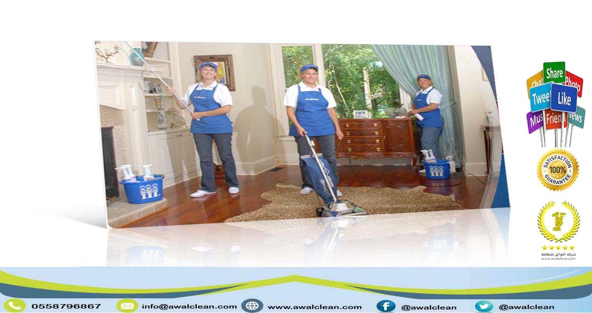 عاملات تنظيف في دبي