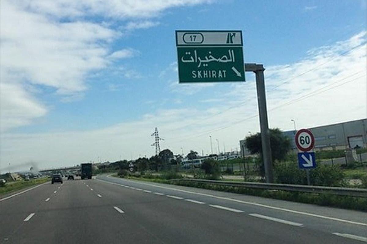 Photo of انقلاب الصخيرات.. ضحايا يطالبون بالإنصاف وبلدة تعاني التهميش المستمر