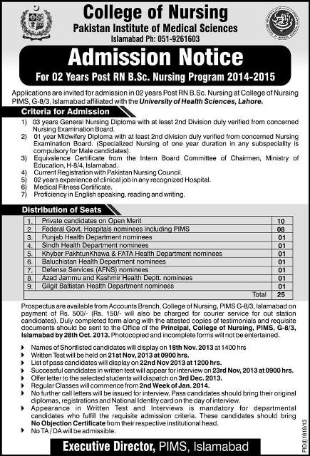 College of Nursing Pakistan Institute of Medical Sciences Admission
