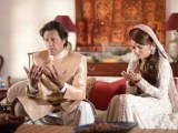 Chairman Imran Khan married Reham Khan.