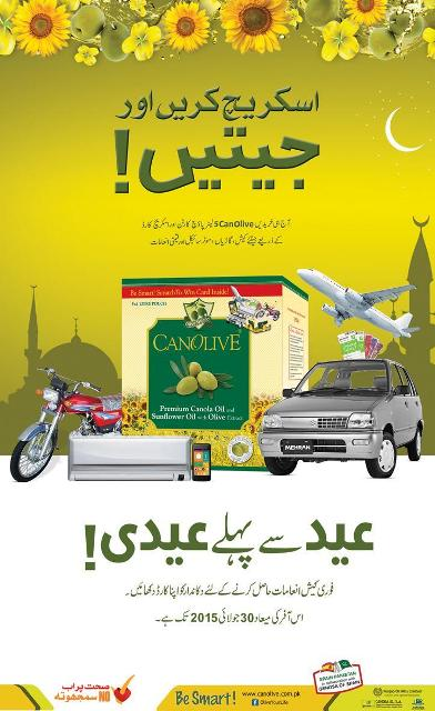 Draw of Eid say Pehlay Eidi ScratchtoWin