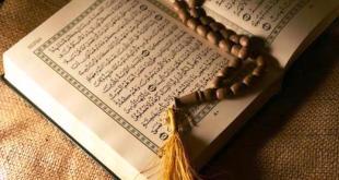 Download Quran Tilawat with Urdu Translation PDF