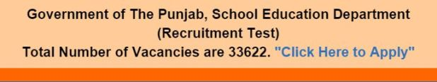 punjab educators jobs 2016