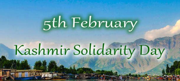 Kashmir Solidarity Day Public Holiday