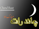 chand raat wallpaper in urdu