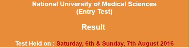 National University of Medical Sciences NTS Entry Test Result