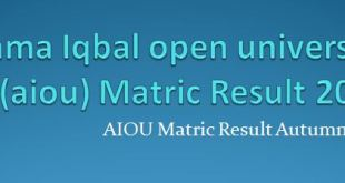aiou matric result