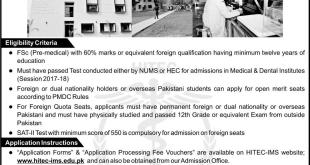 admission in HITEC