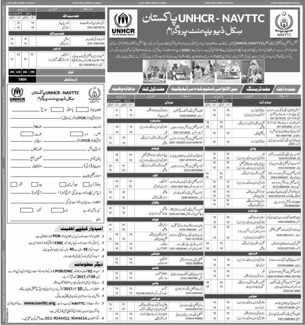 NAVTTC UNHCR Pakistan Skill Development Free Training Short Courses Program 2017