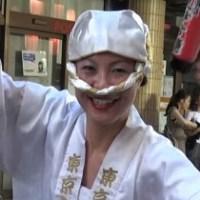 東京えびす連