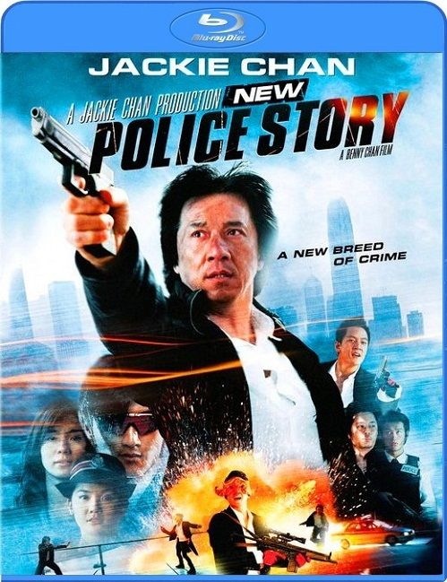 Police Story 3 Sub Indo : police, story, Police, Story, Malay, Subtitle, Download, Awardlasopa