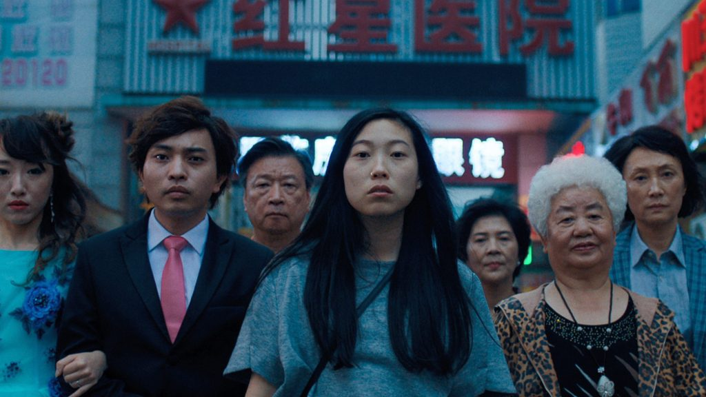 Awkwafina in THE FAREWELL (A24)