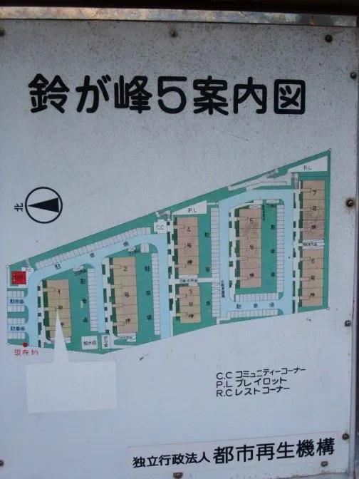 鈴が峰5の地図