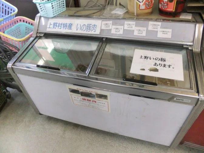 隣のJAマートではイノブタが売られている