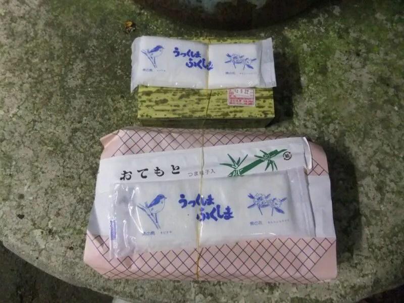 上が「おにぎり弁当」。下が「会津高原登山弁当」