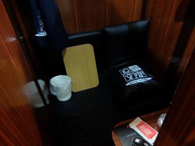 喫煙だけどシート席確保