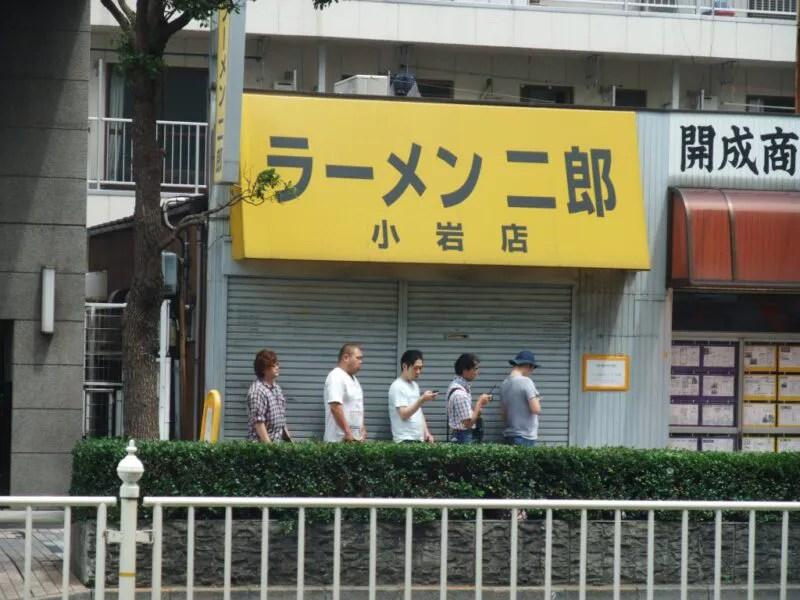 ラーメン二郎小岩店