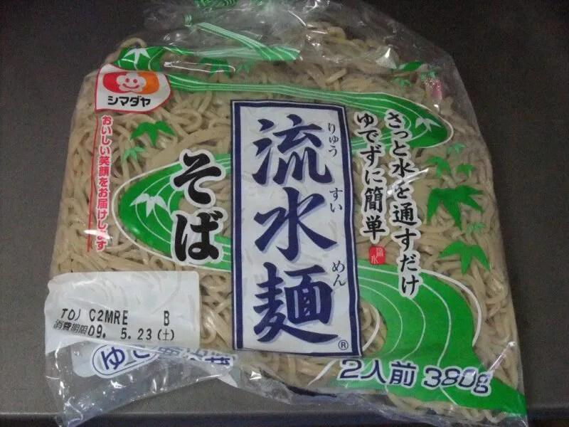 流水麺そば