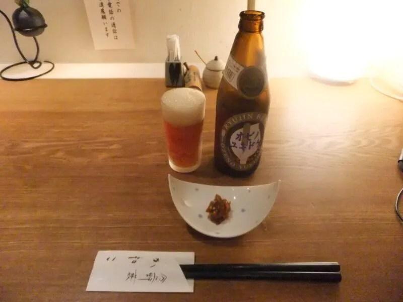 オゼノユキドケ