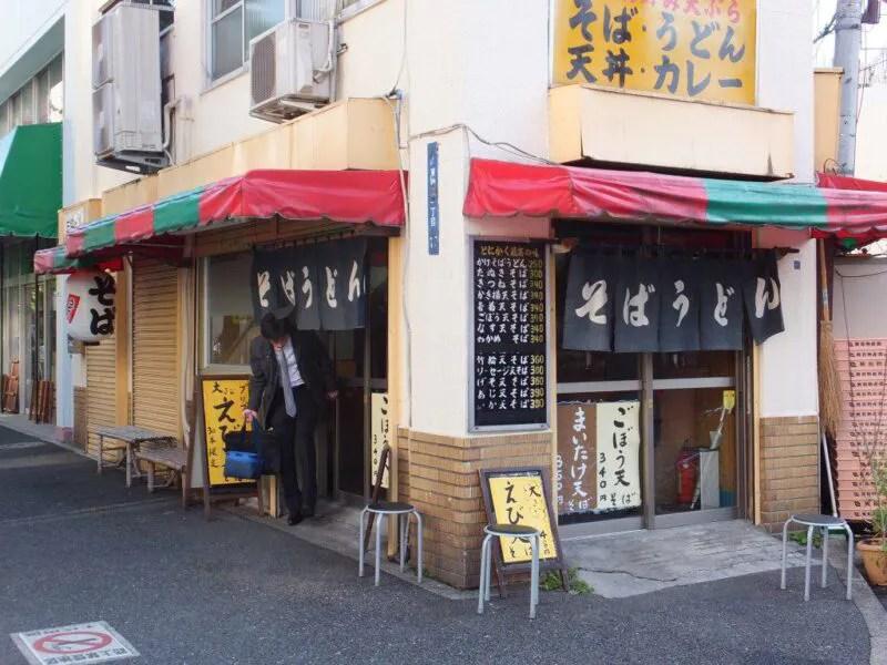 かけそばが250円の立ち食い蕎麦屋