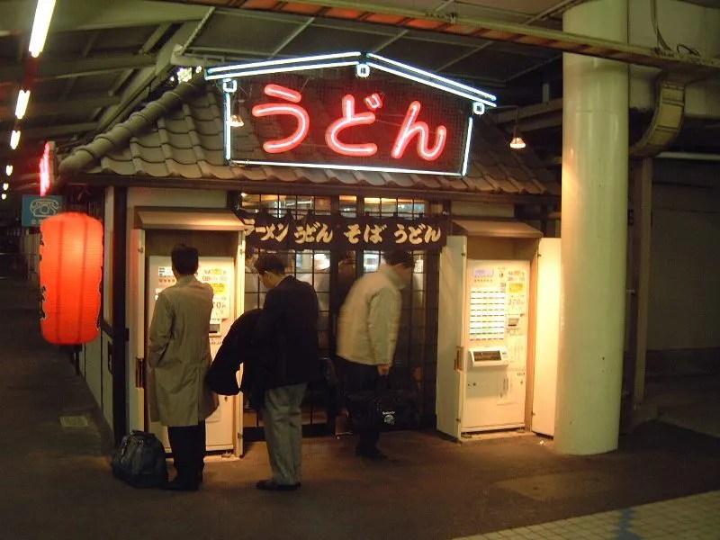 広島駅の立ち食い