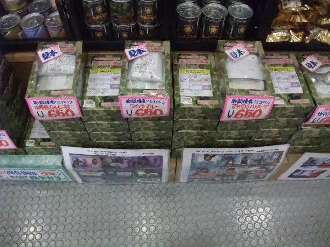 戦闘糧食も売られている