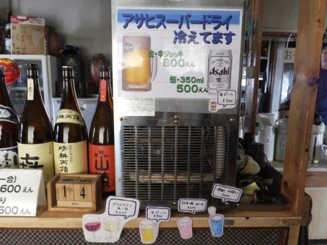 ビールは少々高くても買う
